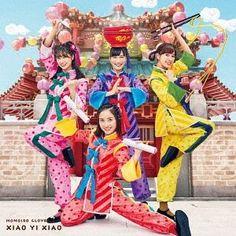 Xiao Yi Xiao (SINGLE+BLU-RAY) (Japan Version) - Momoiro Clover Z