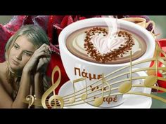 Good Morning, Καλημέρα! Πάμε για καφέ! - YouTube Coffee Time, Cotton Candy, Good Morning, Youtube, Night, Places, Buen Dia, Bonjour, Coffee Break