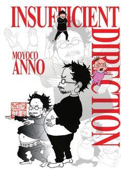 Insufficient Direction: Hideaki Anno x Moyoco Anno Graphic Novel #RightStuf2014