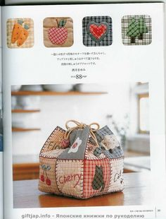 Each piece is a mini quilt -- forms the outside and lining at one time. Sewing Case, Sewing Box, Patchwork Bags, Quilted Bag, Fabric Crafts, Sewing Crafts, Fat Quarter Quilt, Small Sewing Projects, Craft Bags