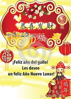 Happy New Year Of The Rooster; Happy New Lunar Year - Spanish Stock Illustration - Illustration of luck, asia: 84278254