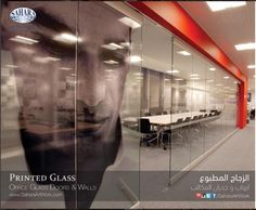 Printed designs on glass for interior walls and partitions! Replace your traditional interior partitions with beautiful digital printed glass that adds life and energy to your space!