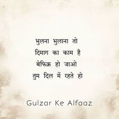 REKLAMLAR Source Best Picture For one sided love quotes For Your Taste You are looking for something, and it is … Hindi Quotes Images, Shyari Quotes, Life Quotes Pictures, Love Quotes In Hindi, Romance Quotes, Real Life Quotes, Reality Quotes, True Quotes, Picture Quotes