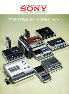 SONY - www.remix-numerisation.fr - Rendez vos souvenirs durables ! - Sauvegarde - Transfert - Copie - Digitalisation - Restauration de bande magnétique Audio - MiniDisc - Cassette Audio et Cassette VHS - VHSC - SVHSC - Video8 - Hi8 - Digital8 - MiniDv - Laserdisc - Bobine fil d'acier - Digitalisation audio