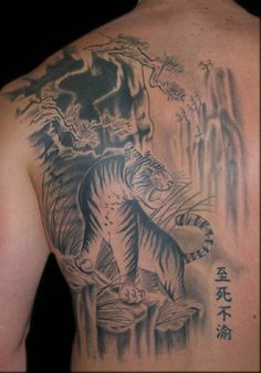 0628acceb Best Tattoo Gallery: Tiger tattoo pictures Tiger Tattoo Back, Back Tattoos,  Love Tattoos