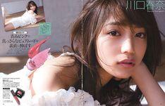 """Photos of Haruna Kawaguchi in """"Biteki"""" May 2016 issue   TAF: apn"""