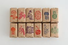 Japanese honey packages from Akaoni design
