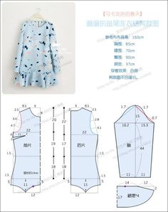 trendy Ideas sewing for kids dress how to make Kids Dress Patterns, Sewing Patterns Free, Clothing Patterns, Sewing Dress, Diy Dress, Sewing For Kids, Baby Sewing, Sewing Art, Blouse Pattern Free
