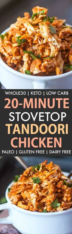 20 Minute Stovetop Pulled Tandoori Chicken (Whole30, Keto, Paleo, Gluten Free)- Easy low carb chicken recipe which is whole30 approved and keto friendly- Instant pot and crockpot ready too! #instantpot #whole30 #keto #whole30approved | Recipe on thebigmansworld.com