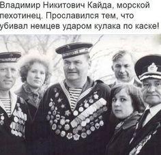 Уличный фотограф. РСФСР, СССР. 1920-е годы.