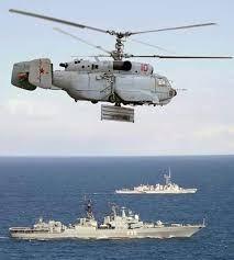 Resultado de imagem para helicopteros
