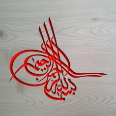 Osmanlı Tuğralı Duvar Panosu