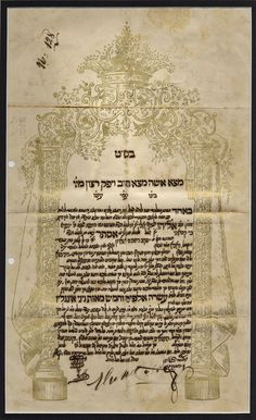 "Ketubah : Cairo, Egypt, 1893, November 12. Marriage contract, manuscript, ink on paper, dated the 3rd of Kisleṿ 5654 (1893) at Elkahra. Around the text is an elaborate archway drawn (or printed?) in gold ink. At the top of the archway are lush foliage and a crown, with vine- and drapery-embellished pillars on either side. ""No. 128"" is written in the top left corner of the page and two holes are punched on the left side of the page."