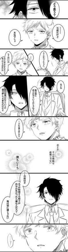 しの (@opamikanuma) さんの漫画   161作目   ツイコミ(仮) Neverland, Twitter, Animation, Manga, Anime, Movie Posters, Norman, Manga Anime, Film Poster