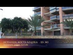 Квартира в жилом комплексе Alitana, Бенидорм. Недвижимость в Испании