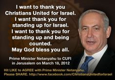 Prime Minister Netanyahu appreciates our support for Israel