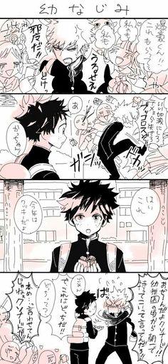 San Valentín / Bakugou x midoriya - kacchan x deku / boku no hero academia