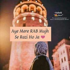Beautiful Islamic Quotes, Islamic Inspirational Quotes, Romantic Love Quotes, Love In Islam, Allah Love, Ali Quotes, Girly Quotes, Deep Quotes, Hindi Quotes