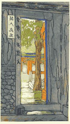 Bertha Lum (though this was apparently done in China)