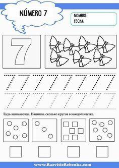 Real crimes jack the ripper ds rom Number Writing Practice, Writing Numbers, Math Numbers, Preschool Number Worksheets, Numbers Preschool, Kindergarten Activities, Simple Math, Dots, Blog