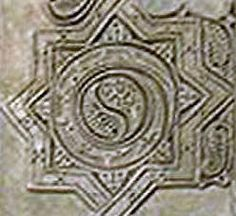 Close-up of one of the yin-yang like motif in the panel to the right