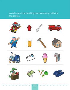 Worksheets: What Does Not Belong? 2
