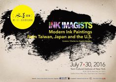 Taiwan and Japan Ink Painting Demonstration @ Mid-Manhattan Library Wed. Jul 6 6:30-8pm