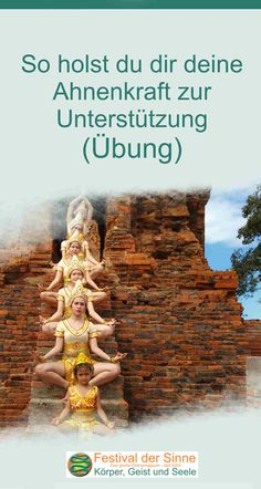 Mental Training, Stark, Mindset, Meditation, Spiritual Awakening, Mother Nature, Achieving Goals, Healing, Mindfulness
