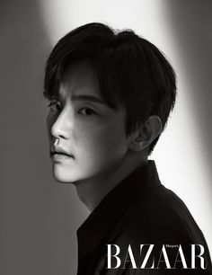 Kwon Yool - Vogue Magazine July Issue '16 Asian Actors, Korean Actors, Bring It On Ghost, Kwon Yool, Hye Sung, Jung Il Woo, Asian Eyes, Vogue Magazine, Korean Men