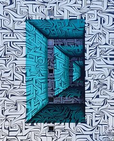 Parisian graffiti artist Astro contorts flat architectural facades into illusory vortexes with a vibrant graphic twist. His painted patterns combine…