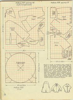 1958 Blouses&Skirts(rus) - SSvetLanaV - Picasa Web Albums