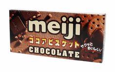 Meiji Chocolate Bar (biscuit) #blippo