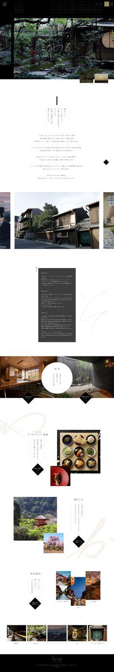 Site Design, Book Design, Layout Design, Publication Design, Web Design Inspiration, Japan, Graphic Design, Yamanashi, Layouts