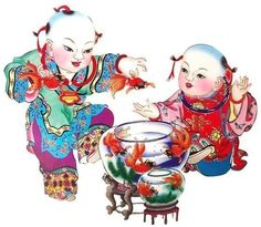 Chinese New Year Cherubs posted by Sifu Derek Frearson Chinese New Year Poster, New Years Poster, Happy Chinese New Year, Chinese Painting, Chinese Art, Vintage China, Vintage Art, Chinese New Year Traditions, Chinese Characters