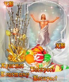 Yandex, Just Magic, Easter Art, Vintage Easter, Disney Wallpaper, Virgin Mary, Happy Easter, Art Pictures, Diy And Crafts