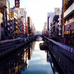 Afternoon stroll in beautiful Osaka