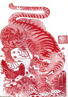 Tiger!  De la couverture d'un catalogue de l'exposition chinoise.