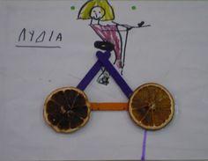 5ο ΝΗΠΙΑΓΩΓΕΙΟ ΚΑΛΑΜΑΤΑΣ- Ένα λίγο διαφορετικό ποδήλατο με ρόδες απο πορτοκαλι Clock, Leather, Accessories, Necklaces, Decor, Watch, Decoration, Clocks, Collar Necklace