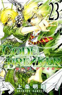 Code:Breaker Manga - Read Code:Breaker Online at MangaHere.com