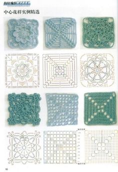 Transcendent Crochet a Solid Granny Square Ideas. Inconceivable Crochet a Solid Granny Square Ideas. Crochet Motifs, Crochet Blocks, Granny Square Crochet Pattern, Crochet Diagram, Crochet Stitches Patterns, Crochet Chart, Crochet Squares, Crochet Designs, Granny Squares