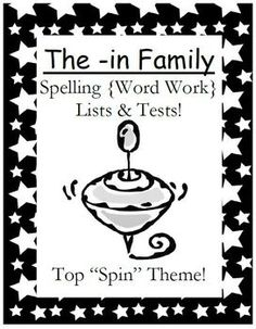 """Fern Smith's FREE The -in Family Spelling {Word Work} Lists & Tests  Adorable Spinning Top """"Spin"""" Theme!  This Spelling Unit has 15 pages. Some school districts call it Spelling, some call it Word Work! This packet has both versions!"""