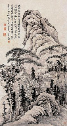 清代 - 石濤 - 山水                                Painted by the Qing Dynasty artist Shi Tao 石濤. View paintings, artworks and galleries at Chinese Art Museum.