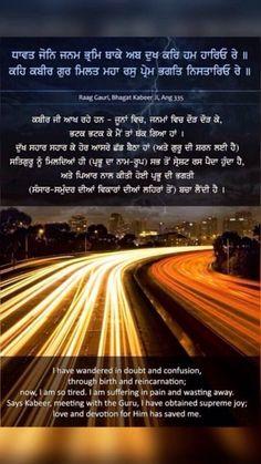 Guru Granth Sahib Quotes, Gurbani Quotes