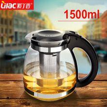 Venda quente Drinkware Genuine 1500 ml bule de vidro Home & Office bule de chá chaleira filtro de aço inoxidável heat-resis grátis frete(China (Mainland))