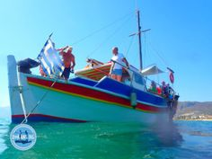 - Zorbas Island apartments in Kokkini Hani, Crete Greece 2020 Crete Greece, Walking In Nature, Boat, Island, Dinghy, Boats, Islands, Ship