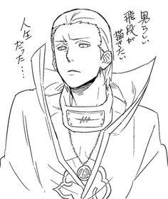 Hinata, Naruto Kakashi, Naruto Shippuden, Anime Naruto, Boruto, Akatsuki, Hidan And Kakuzu, Loki Drawing, Naruto Characters