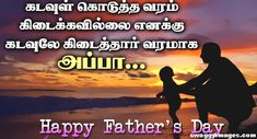 Image Result For Kavithai In Tamil About Father Daddy Quotes