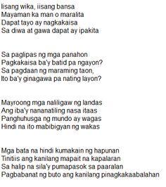 Tula Sa Pagiging Makabansa Filipino Filipino Geek Stuff