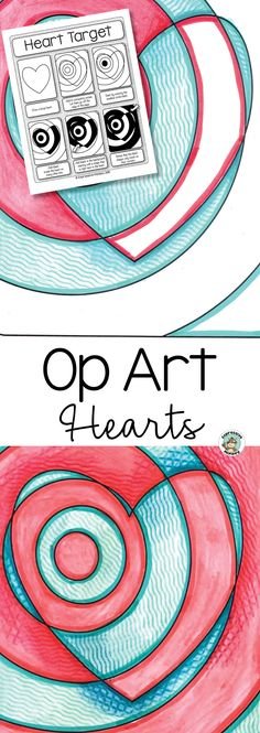 Create a show-stopping Valentine's Day art display with this Op Art Hearts art lesson!                       #ValentinesDayCraft  #ArtforKids