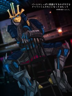 Drift, one of my favorite Autobots from Transformers Bayverse